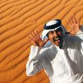 MSC Dubai Kreuzfahrten super günstig